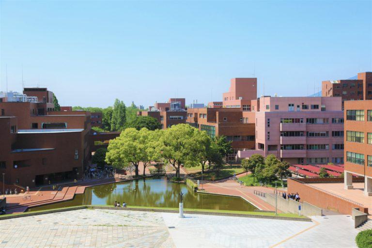 Universitas terbaik di Jepang University of Tsukuba